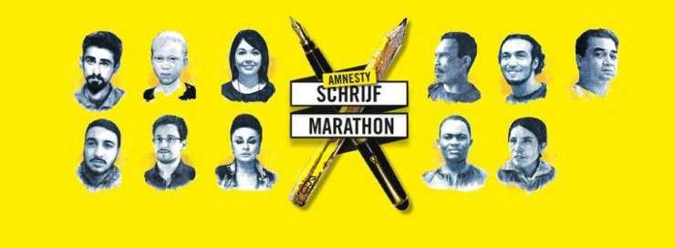 2020 Schrijfmarathon