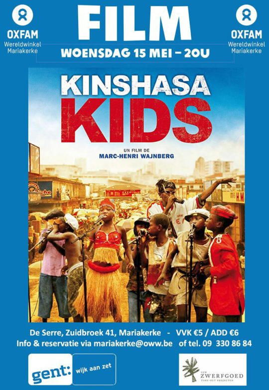20190515 event film Kinshasa Kids1